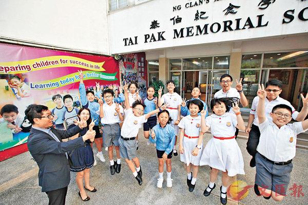 ■吳氏宗親總會泰伯紀念學校今年有兩隊及1個學生分別進入國情賽的決賽。 香港文匯報記者曾慶威  攝