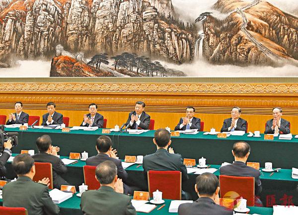 主席團通過中委中紀委候選人預備人選建議名單 (圖)