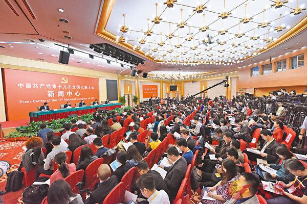 中國軟實力增國際影響力 (圖)