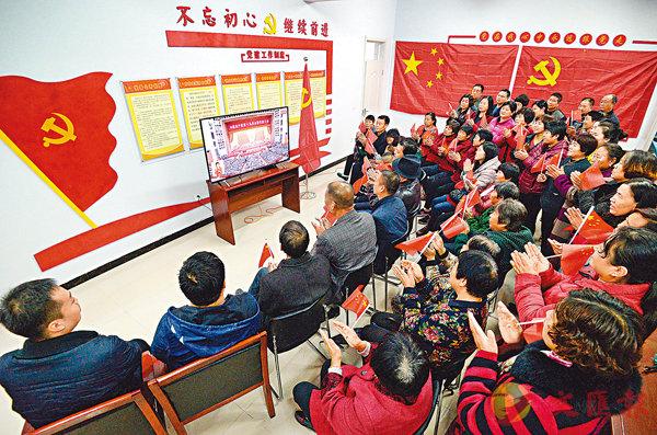 新華社:把握社會矛盾新特點