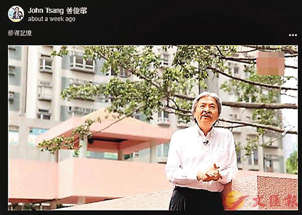 ■曾俊華在自己fb專頁中,分享其擔任主持的港台節目宣傳片段。 視頻截圖