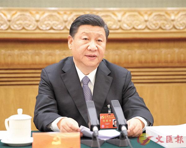 ■中國共產黨第十九次全國代表大會主席團昨日舉行第四次會議。習近平主持會議。 新華社