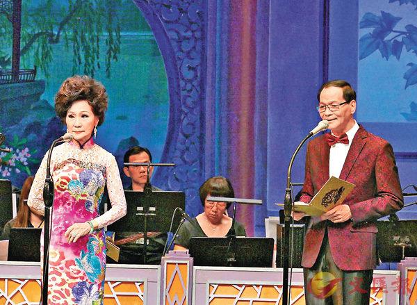 ■聲靚艷麗的鍾麗蓉與蔡志華合唱名曲《別館盟心》。