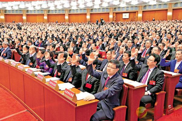■中國共產黨第十九次全國代表大會閉幕會昨日在北京人民大會堂舉行。這是代表舉手表決。 新華社