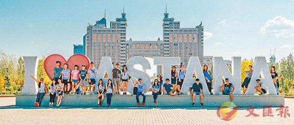 ■交流團到訪哈薩克阿斯塔納。 大會提供圖片