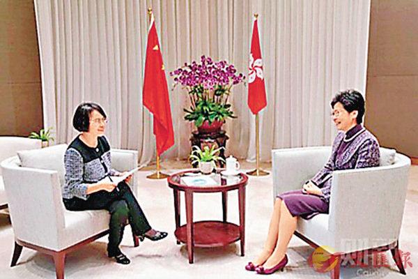 ■林鄭月娥日前接受內地財新傳媒專訪。財新網圖片