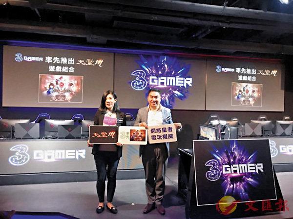 ■古星輝(右)指,3香港未來會陸續與不同遊戲平台合作。 香港文匯報記者莊程敏  攝