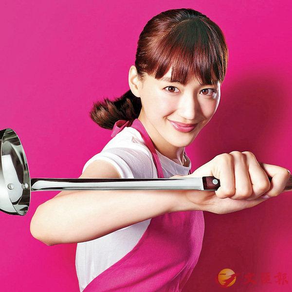 ■綾瀨遙主演的《太太,請小心輕放》。