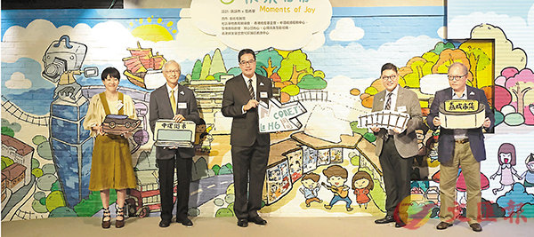 ■市建局「H6 CONET」暨市區更新探知館開幕典禮。香港文匯報記者梁祖彝 攝