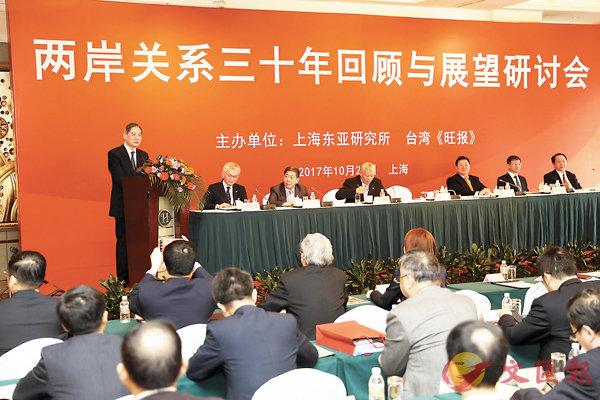 ■中共中央台辦、國務院台辦主任張志軍昨日在上海出席「兩岸關係三十年回顧與展望研討會」時表示,體現一個中國原則的「九二共識」,是確保兩岸關係和平發展的關鍵。 中新社
