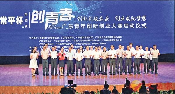 ■廣東舉辦各類創新創業大賽,港澳青年積極參與。 香港文匯報記者敖敏輝  攝