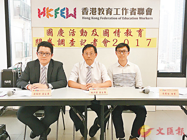 ■胡少偉指,學校組織學生到內地參觀出現較大幅度增長。 香港文匯報記者柴婧  攝