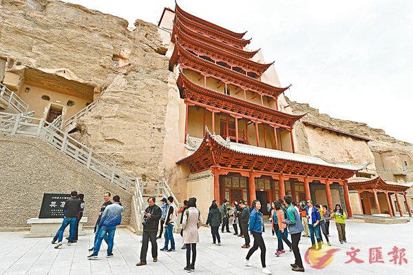■遊客在敦煌莫高窟參觀九層樓。資料圖片
