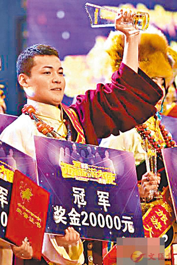 ■西熱扎巴獲得「首屆西藏旅遊大使評選」冠軍。 網上圖片