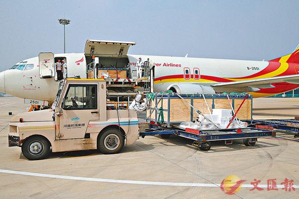 ■鄭州機場前十個月累計完成貨運量38萬噸。香港文匯報記者馮雷 攝