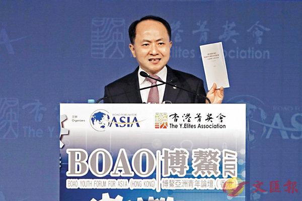 王志民:把握新定位 開啟新征程