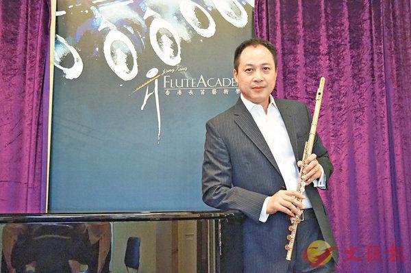 ■Matthew致力推動長笛在香港的發展。 張岳悅  攝
