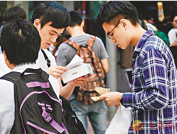 ■iPhone X開售,銅鑼灣店外有不少人轉手炒賣。香港文匯報記者梁祖彝  攝