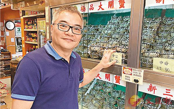 ■陳眺明表示,大閘蟹零售價較往年高約一成,每隻5O重的大閘蟹售130元。香港文匯報記者翁麗 娜
