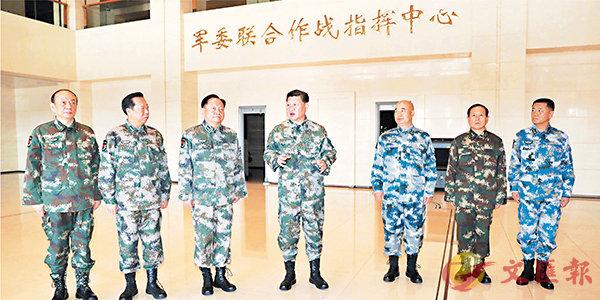 ■習近平昨日帶領軍委一班人研究軍委聯指中心建設情況。 新華社