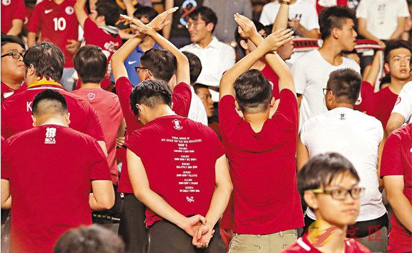 ■劉江華表示,立法後各政府部門都會配合,圖為早前個別觀眾在球賽中噓國歌。資料圖片