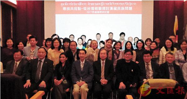 ■鄭宇碩到台灣出席「藏獨」研討會。