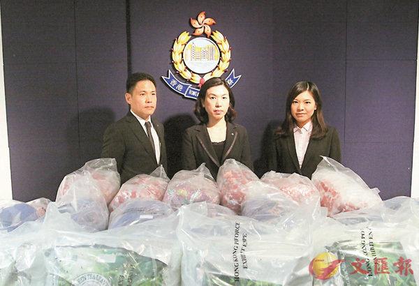 ■警方檢獲逾1噸俗稱「阿拉伯茶」的恰特草毒品。