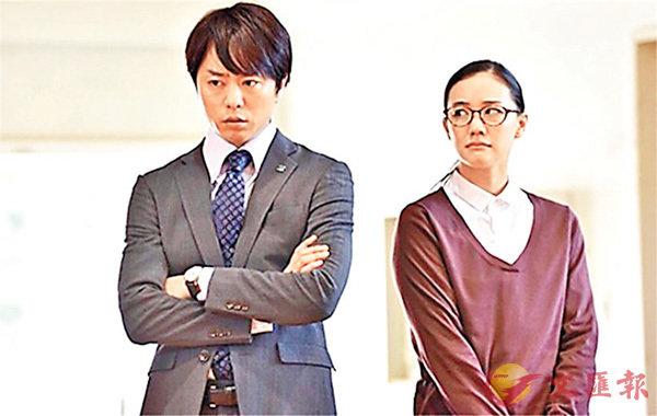 ■櫻井翔和蒼井優在《只是先出生的我》關係十分微妙。