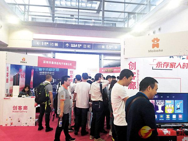 ■深圳禮品展吸引逾30家創客參展,眾多創新產品引人注目。