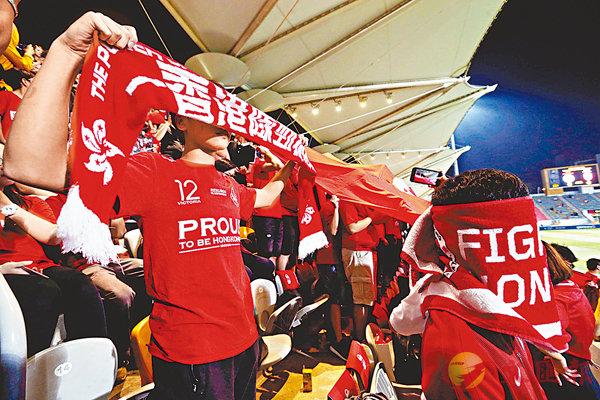 ■在前晚香港對巴林足球友誼賽期間,再有一批「港獨」分子做出噓國歌等辱國行為。
