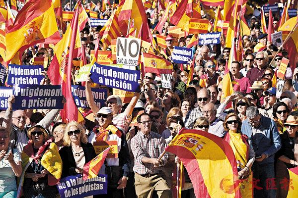 ■西班牙馬德里統派示威者上街,高舉西班牙國旗。 資料圖片