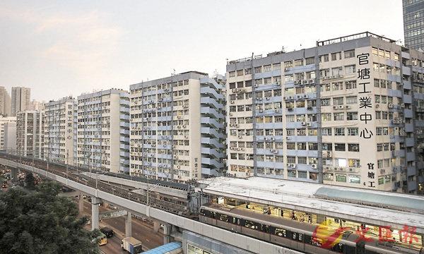 ■觀塘工廈群外貌。香港文匯報記者劉國權  攝