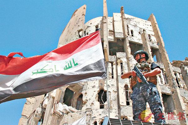 ■伊拉克軍收復摩蘇爾。 資料圖片