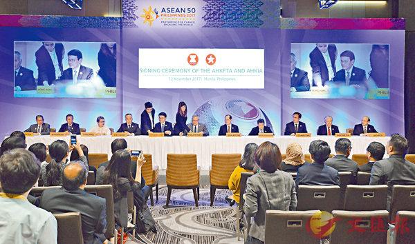 ■香港與東盟簽訂《自由貿易協定》和相關《投資協定》。資料圖片