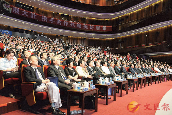 ■圖為今年八月在江蘇舉辦的第十二屆台商論壇,會上嘉賓雲集。 資料圖片