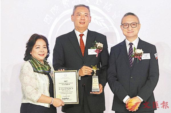 ■鍾偉平(中)榮獲「食品安全貢獻獎」。