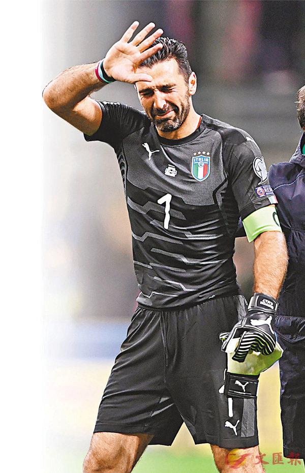 ■意大利未能晉級明年世界盃決賽周,「門神」保方以淚灑聖西路的一幕告別國家隊。 新華社