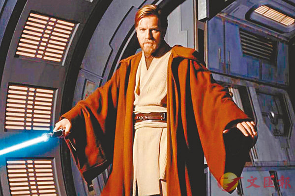 ■Obi-wan Kenobi說過《星戰》金句:May the force be with you.  網上圖片