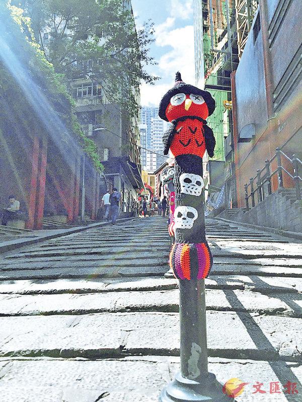 ■香港有間老字號茶樓蓮香樓,其附近則有條有名的石板街。 作者提供