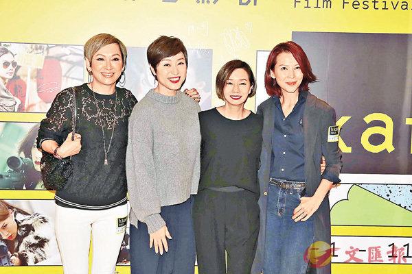 ■毛舜筠主演的電影首映禮,好友蔡少芬、陳法蓉及余安安齊來撐場。