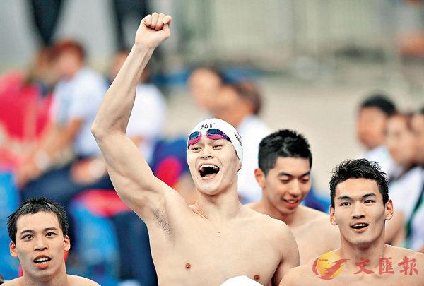 ■游泳運動員孫楊。 新華社
