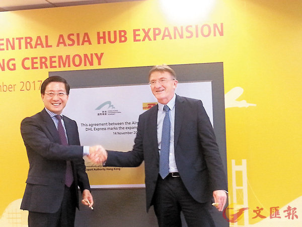 ■機管局行政總裁林天福(左)與DHL Express行政總裁林經綸。 香港文匯報記者岑健樂  攝
