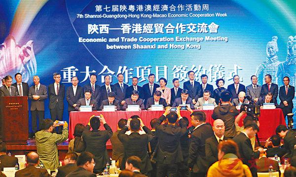 ■「陝西-香港經貿合作交流會」現場。 香港文匯報記者莫雪芝  攝