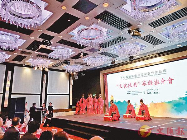 ■「文化陝西」旅遊推介會昨在香港喜來登酒店舉行。