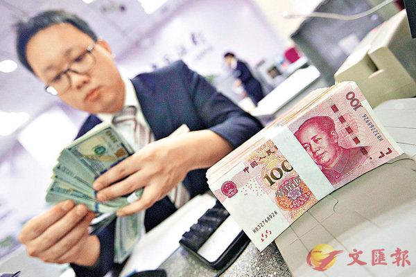 ■央行數據顯示,10月外匯佔款連續兩個月上漲。