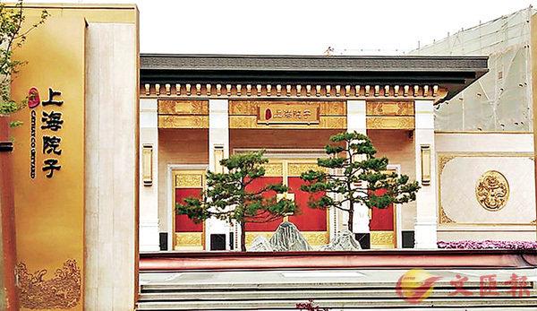 ■泰禾信達「上海院子」。
