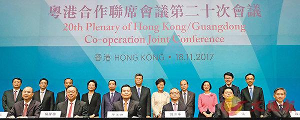 粵港3重點推大灣區建設