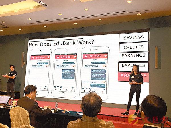 ■冼璞鏞(台上左)和陳枳橋向評審介紹「EduBank」的理念。中大供圖