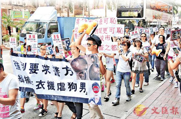 ■愛護動物人士在遊行中手持「強烈要求成立動物警察標語」。 資料圖片