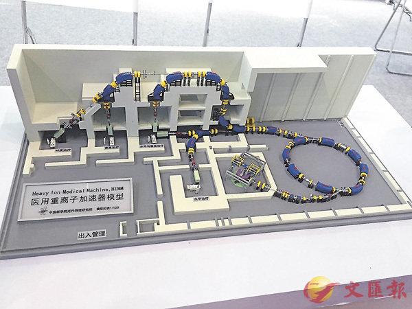 量子保密通信「京廣深幹線」明年開建 (圖)
